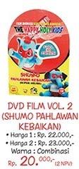 dvd sumo
