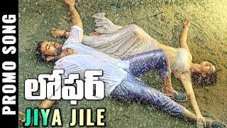 Loafer Movie __ Jiya Jile song Promo __ Varun Tej, Disha Patani, Puri Jagannadh