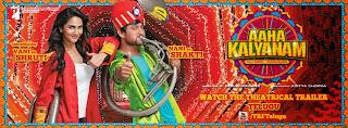 Aaha Kalyanam (2014) Telugu Movie First Look Poster, Release Date, Star Cast and Crew, Trailer, Nani, Vaani Kapoor
