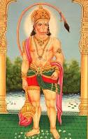Anjaneya Dandakam in Kannada