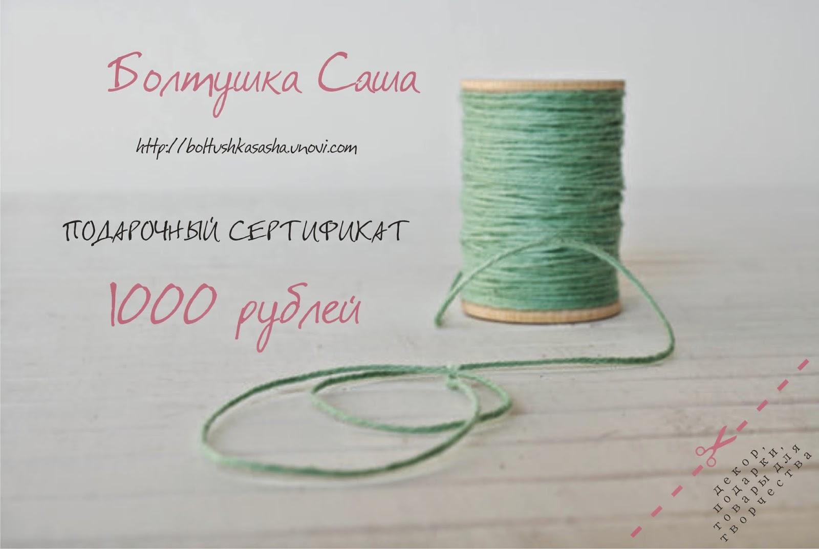 http://boltushkasasha.blogspot.ru/2014/07/1.html
