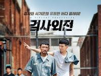 Download Film A Violent Prosecutor (2016) Subtitle Indonesia