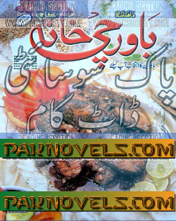 Monthly Bawarchi Khana November 2015
