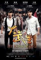 My Kingdom (2011)