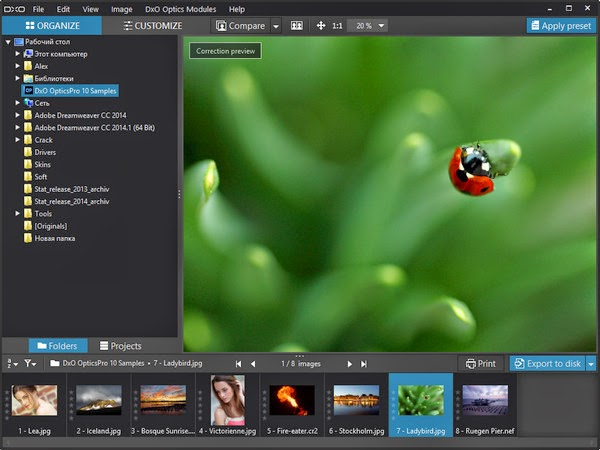 http://www.softwaresvilla.com/2014/11/download-dxo-optics-pro-1000821-elite-full-version.html