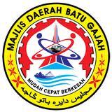 Jawatan Kosong Majlis Daerah Batu Gajah (MDBG) - 15 November 2012
