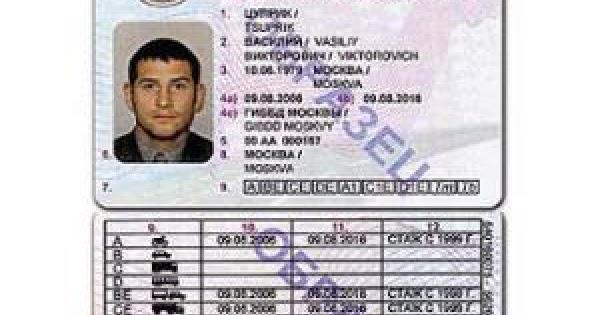 Где получить медицинскую справку для водительских прав в Дедовске