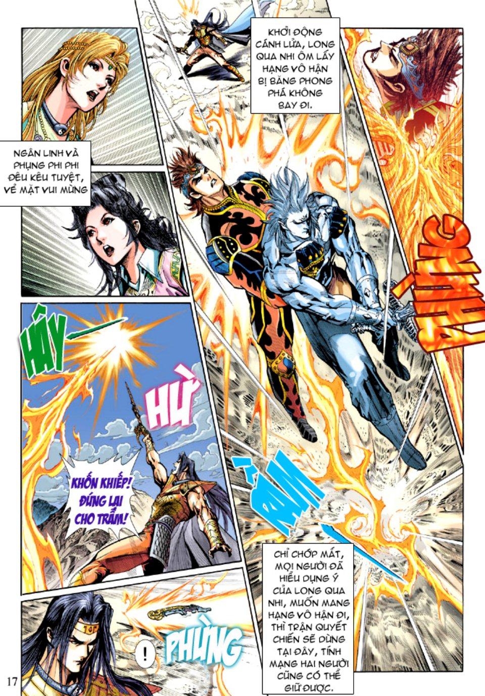Thiên Tử Truyền Kỳ 5 - Như Lai Thần Chưởng chap 212 - Trang 17