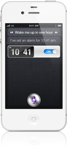Siri functions for iPhone4s