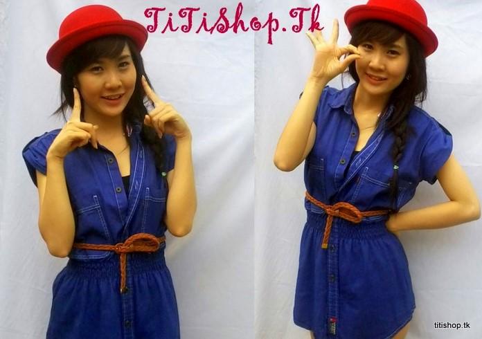 Titishop1.tk: sale off!!!