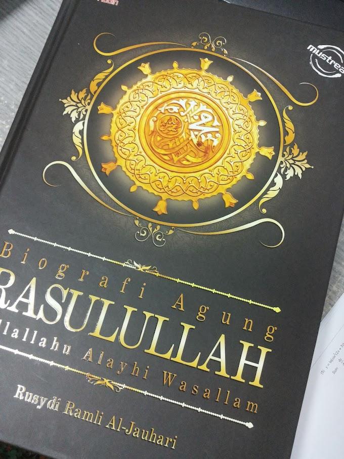 Salam Maulidur Rasul 1435H