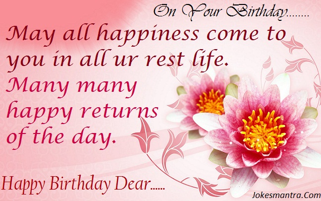 Funny Love Sad Birthday Sms Happy Birthday Wishes To Best Happy Birthday Wishes Sms