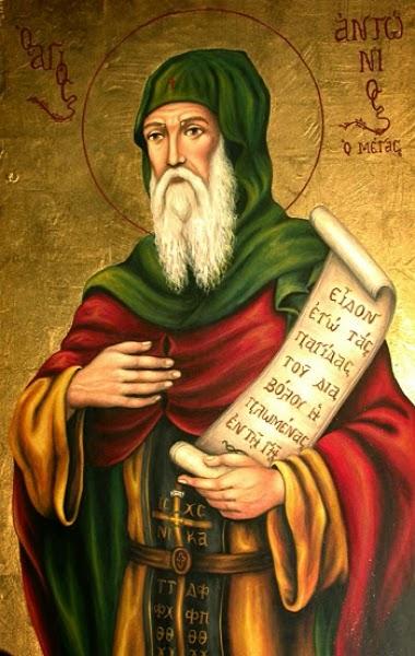 Резултат с изображение за Св. преподобни Антоний Велики