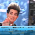 2011-06-04 American Idol Japan Mentions Adam at the Idol Finale-Japan