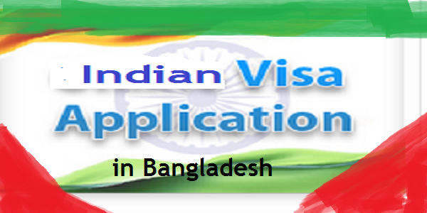 Rangpur Indian VISA Application Centre