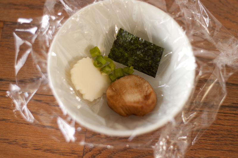 ... nori seaweed, chopped green onion, chicken chashu and the cut cheese