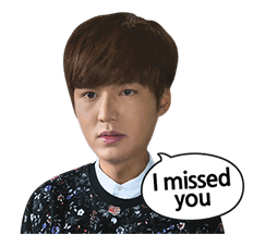 Emoticon Stiker Lee Min Ho The Heirs di Komentar Blog