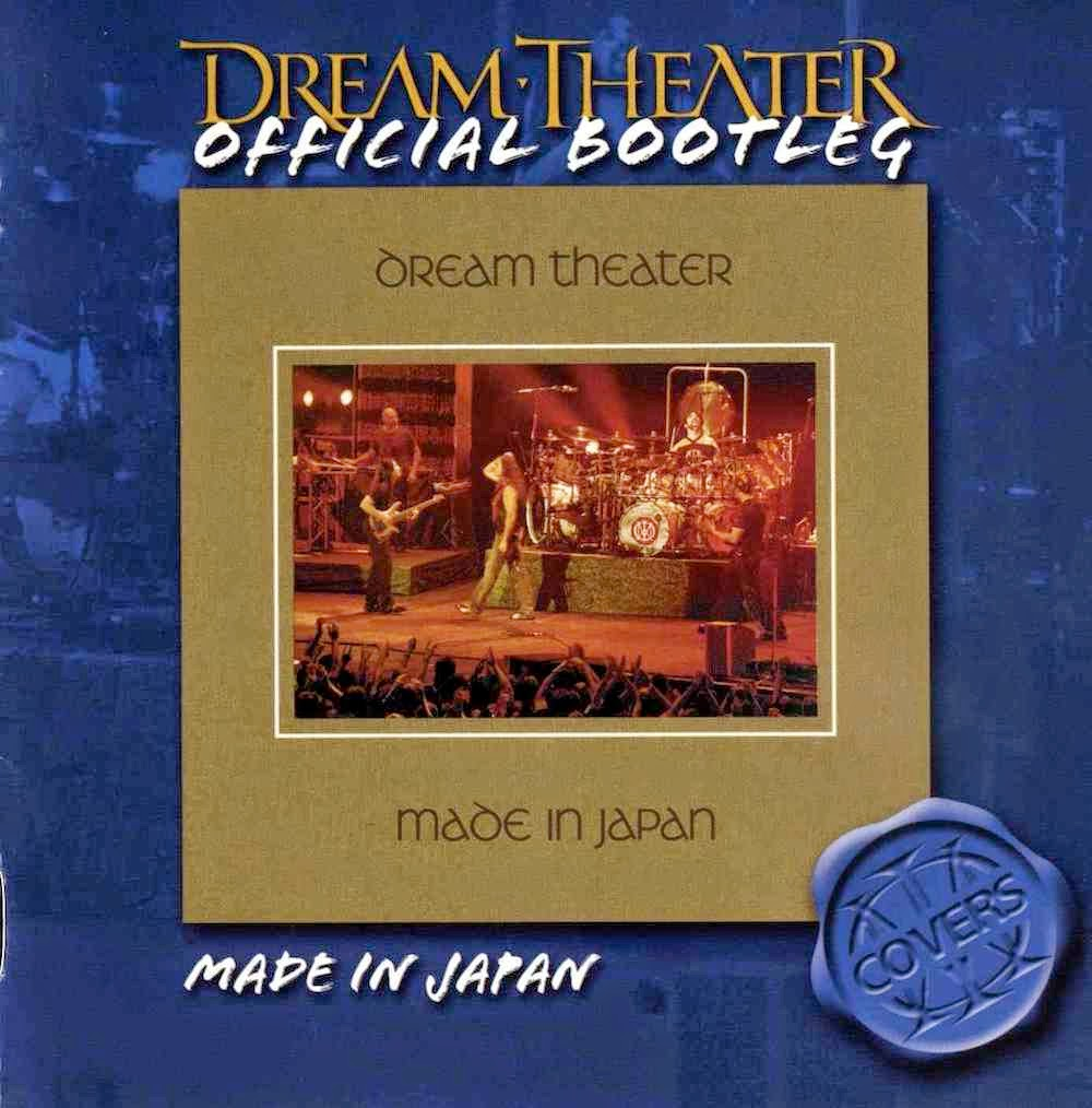 bootleg addiction dream theater made in japan. Black Bedroom Furniture Sets. Home Design Ideas