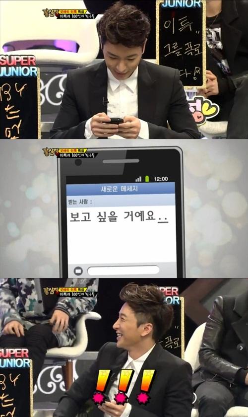 Leeteuk Ungkap SMS di Strong Heart