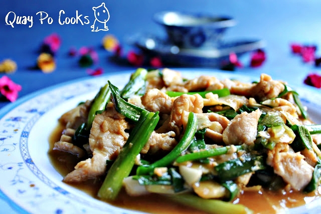 Quay Po Cooks: Stir fry sliced pork with young ginger and spring onion ...