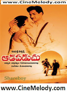 Aadapaduchu Telugu Mp3 Songs Free  Download  1967