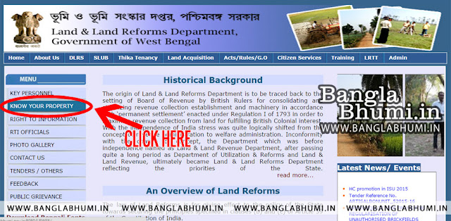 Find West Bengal Land Records With Khatian Number Plot Number -  Step 1