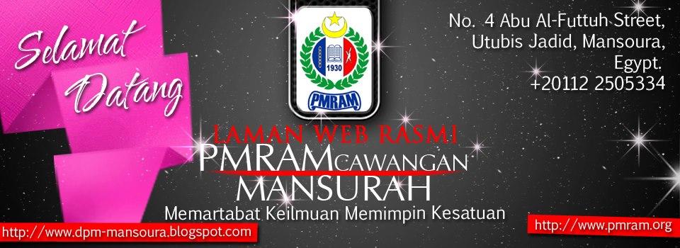 LAMAN RASMI : Dewan Perwakilan Mahasiswi Mansurah