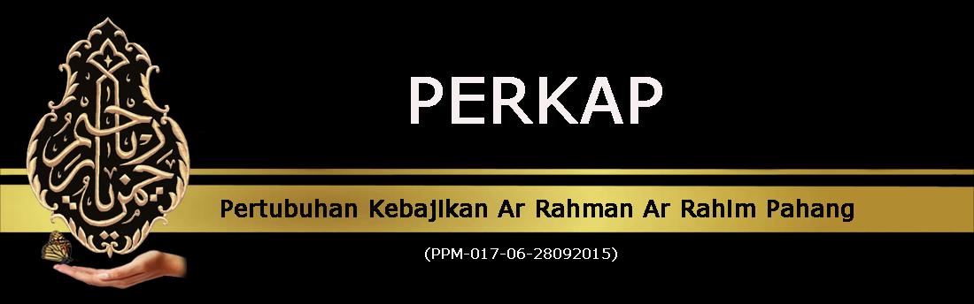 Pertubuhan Kebajikan Ar Rahman Ar Rahim Pahang