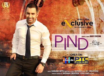 Pind Harf Cheema mp3 download video hd mp4