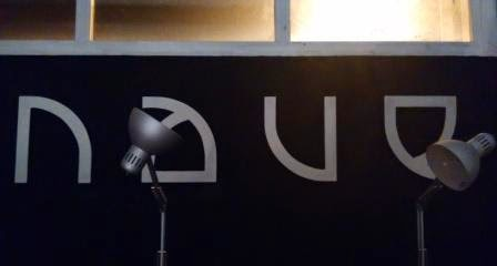 Miguel Ezpania, Vicente Vertiz, Knut Pani, Santiago Pani, La Nave, Pata de gallo, Taller de artistas, galería de arte, inauguración, exposición temporal, feria de arte, arte contemporaneo, Madrid, Arganda del Rey, Nave, Yvonne Brochard, Victim of art, Voa Gallery, blogs de arte, pintura, escultura, pintores,