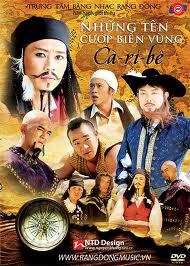 Những Tên Cướp Biển Vùng Caribe (hoài Linh) - Nhung Ten Cuop Bien Vung Caribe