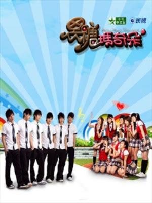 Vị Ngọt Machiato (2007) Thuyết Minh - Brown Sugar Machiato (2007) Thuyết Minh - (18/18)