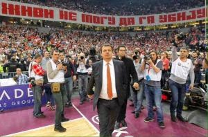 ERGİN ATAMAN