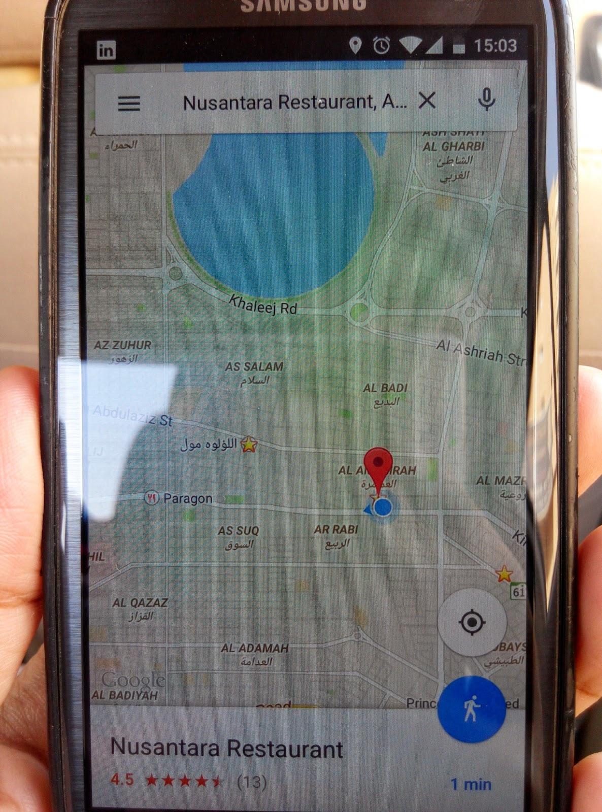 gps point of the restaurant