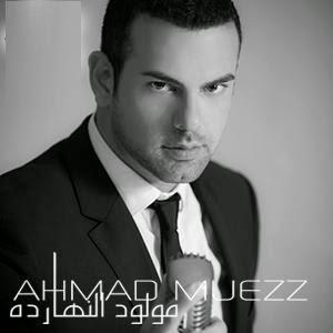 Ahmed Muezz-Mwlood Elnhrda 2014