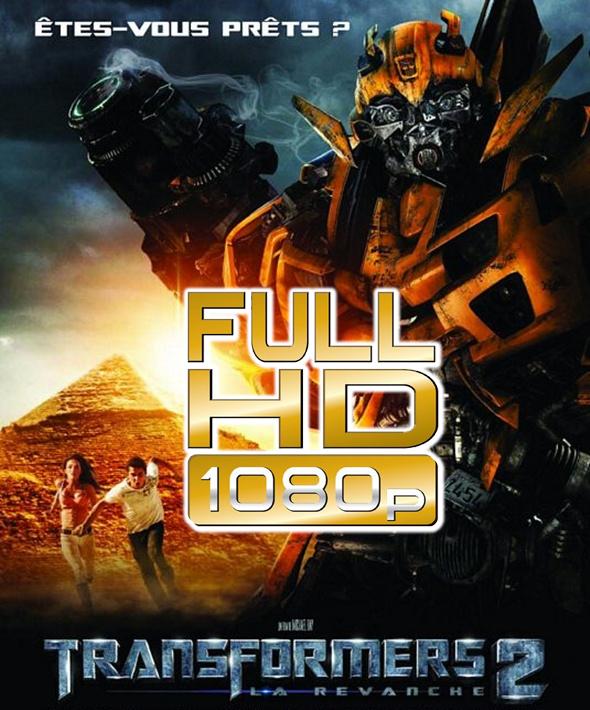 Transformers 2 อภิมหาสงครามแค้น HD 2009