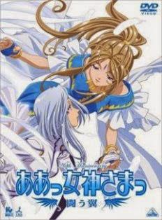 ah megami sama sorezore no tsubasa poster Download Ah! Megami sama: Sorezore no Tsubasa   MKV (HD) Legendado