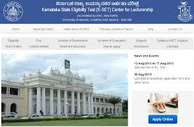 KSET Syllabus Karnataka