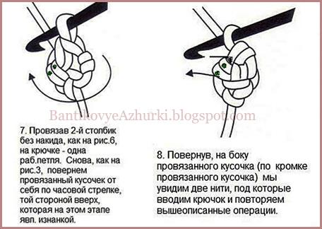 """Как вязать крючком шнур """"Гусеничка"""" (пошаговая схема-описание)"""