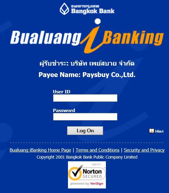 B forex 2 thailand