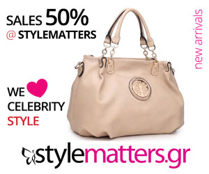 stylematters