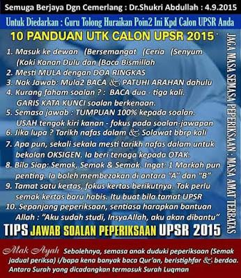 10 Panduan Untuk Calon UPSR