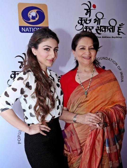 Soha Ali Khan with mother Sharmila Tagore