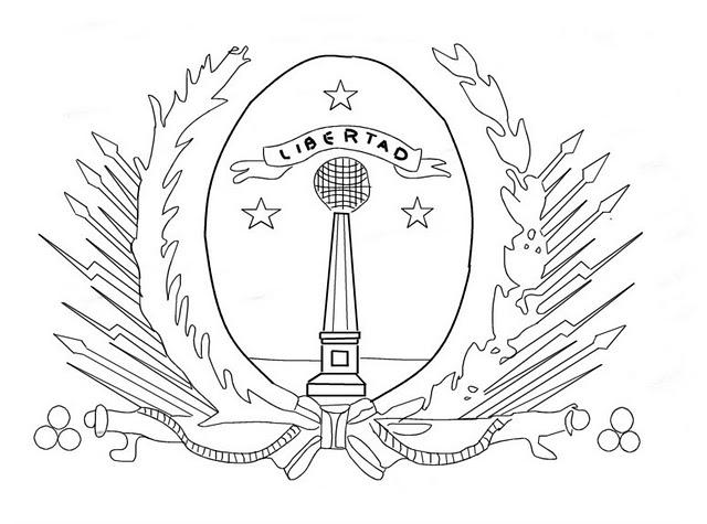 Maestros de Corazón: Símbolos patrios de Chile: El Escudo