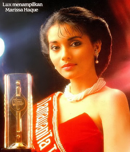 "Marissa Haque, 1987 Best Actress FFAP 62th,  Taipei Taiwan in film titled ""Matahari-matahari"""