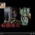 10 Penampakan Hantu Jepang yang Terekam Kamera