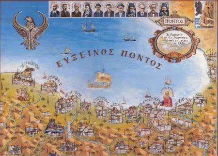 Νίκος Λυγερός - Ημέρα Μνήμης Γενοκτονίας Ποντιακού Ελληνισμού.