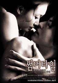 Summertime (2001)