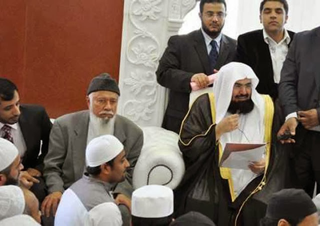 Allah Walon ki Majlis ke Fawayed