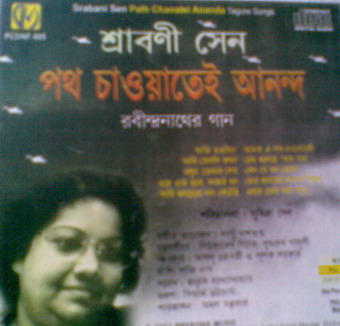 Path Chawatei Ananda-Srabani Sen Kolkata Bangla Classic, Robindro Songeet 128kpbs Mp3 Song Album, Download Path Chawatei Ananda-Srabani Sen Free Bangla MP3 Songs Download, Bangla MP3 Songs Of Path Chawatei Ananda-Srabani Sen, Download Songs, Album, Bangla Music Download, Kolkata Bangla Classic, Robindro Songeet Songs Path Chawatei Ananda-Srabani Sen